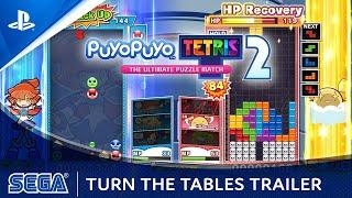 Puyo Puyo Tetris 2 - Turn the Tables | PS4, PS5
