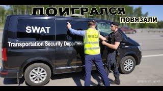 Борисыча повязал SWAT в России, новый вид спецназа!