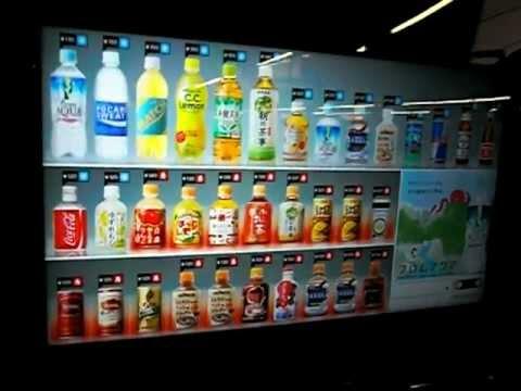 New Japanese Touchscreen Drink Vending Machine Youtube