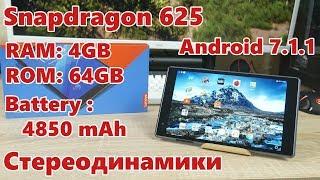 Зверский планшет за 280$ - Lenovo TAB4 8 Plus он ЧЕРТЯКА ИДЕАЛЬНЫЙ!