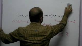الوحدة الثانية رياضيات توجيهي علمي - قاعدة السلسلة - 1