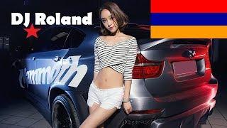 Армянские Песни 2019 ★DJ Roland★ Mix mp3