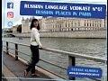 Russian Paris! Russian Language Vodkast N°6!