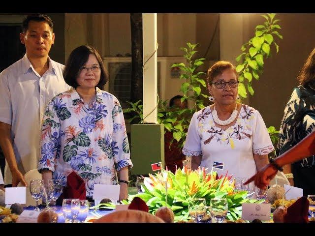 【央廣新聞】馬紹爾總統:續支持台灣爭取入聯
