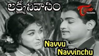 Lakshmi Nivasam Movie Songs | Navvu Navvinchu Video Song | Ram mohan, Bharathi