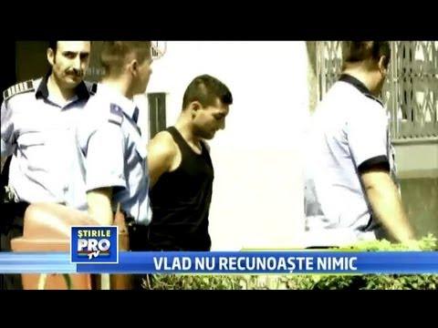 ルーマニアで日本人女性殺害9 裁判