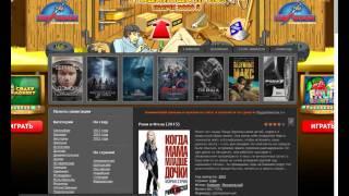 Сайты откуда можно посмотреть фильмы и сериалы