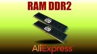 Распаковка и тестирование оперативной памяти DDR2 из Китая (Aliexpress)