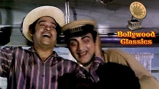 O Maheki Maheki Thandi Hawa - Kishore Kumar Hits - Bombay To Goa - Classic Feel Good Song
