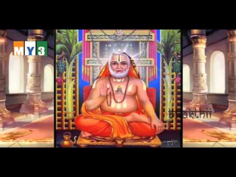 sri-raghavendra-swamy-songs---sri-raghavendra-manasasmarami---bhakti-songs