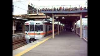 平成25年4月14日に日本ガイシホールでSKE48のコンサートが開催されたため、笠寺駅に臨時停車しました。 快速米原行は尾頭橋駅にも臨時停車するようで、自動放送で ...