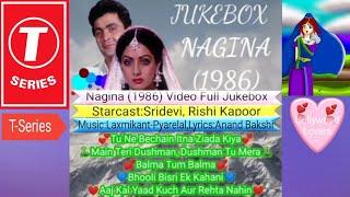 Nagina (1986) | Video Full Jukebox | Sridevi | Rishi Kapoor | T-Series | Harmesh Malhotra