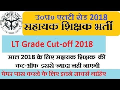 Cut Off 2018 LT Grade Teacher Expected Cut Off 2018 II Previous Year Paper & Cut off II Exam Date