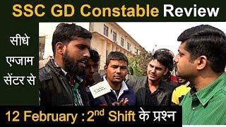 SSC GD Constable Exam Questions 2nd Shift 12 February 2019 Review   Sarkari Job News