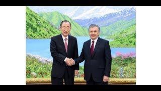 Президент Узбекистана принял бывшего Генерального секретаря ООН