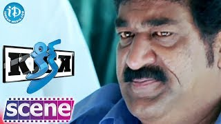 Ravi Teja, Raghu Babu Nice Comedy Scene - Kick Movie