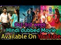 5 New Released South Hindi dubbed Movie Available On YouTube (Oct-3rd week)