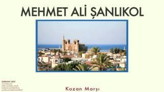 Mehmet Ali Şanlıkol - Kozan Marşı [ Kıbrıs'ın Sesi © 2007 Kalan Müzik ]