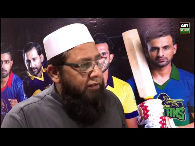 'Performance in PSL reflects a lot about a player,' says Inzamam Ul Haq