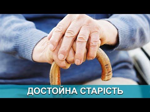 Медіа-Інформ / Медиа-Информ: Та ще новина. Достойна старість.