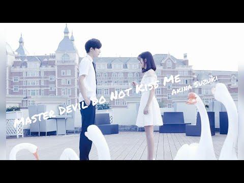 ►Master Devil Do Not Kiss Me    Танцы в темноте    Клип по запросу ❤