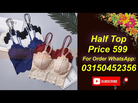 Fancy Padded Bra For Small Bust Padded Brassiere Bra Collection In Pakistan - Summer Bra Collection
