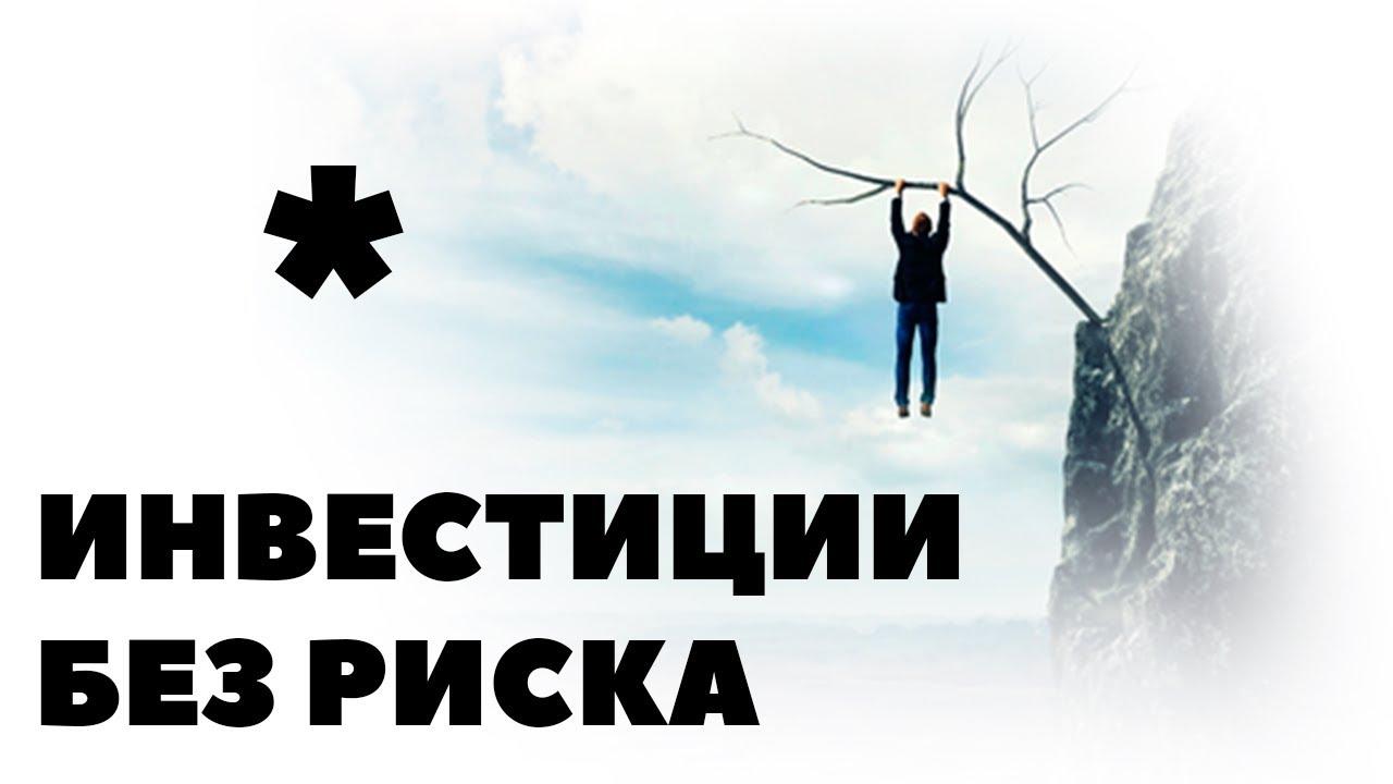 Банк Россельхозбанк в Горно-Алтайске - услуги и продукты банка .