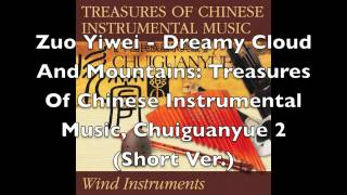 Zuo Yiwei - Dreamy Cloud And Mountains: Treasures Of Chinese Instrumental Music, Chuiguanyue 2