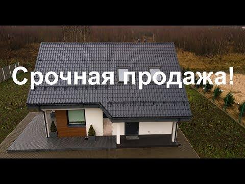 Продажа дома в Дони