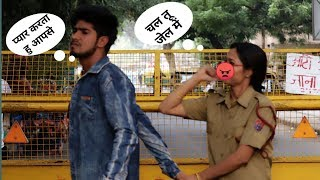 Police Wali Se Pyar Ho Gaya Prank | Epic Reaction | Crispy Prank TV| Proposing Lady Constable Prank