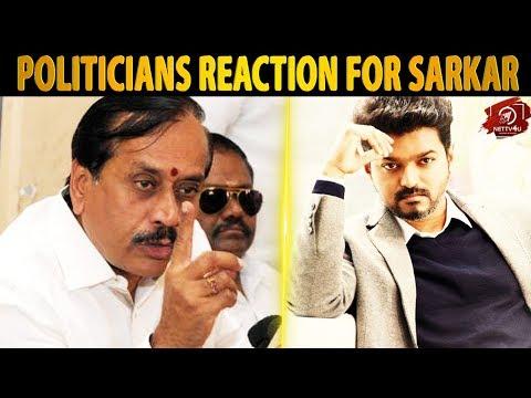 Politicians About Sarkar Movie | Vijay | ARM