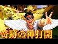 【東欧のもこう】サワヤン最強チームVS最恐デスター軍【マリオカート8DX】