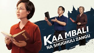 "Video za Kikristo | ""Kaa Mbali na Shughuli Zangu"" 
