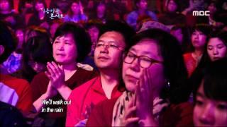 아름다운 콘서트 - Lim Jung-hee- A Lover