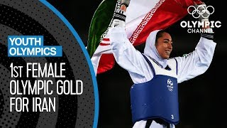 Becoming the First Female Olympic Gold Medallist for Iran | Youth Olympic Games