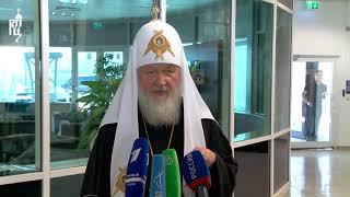 После встречи с Патриархом Константинопольским Патриарх Кирилл ответил на вопросы журналистов