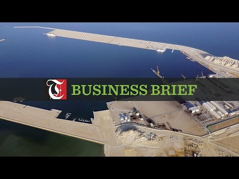 Business brief - Oman's Duqm Port enters final development stage