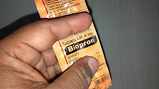 वजन और Body  बढ़ाने के अचूक असरदार टैबलेट | Biopron tablet & Tips review | How to gain weight ?