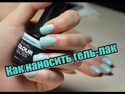 Как сделать цветные волосы дома фото 971