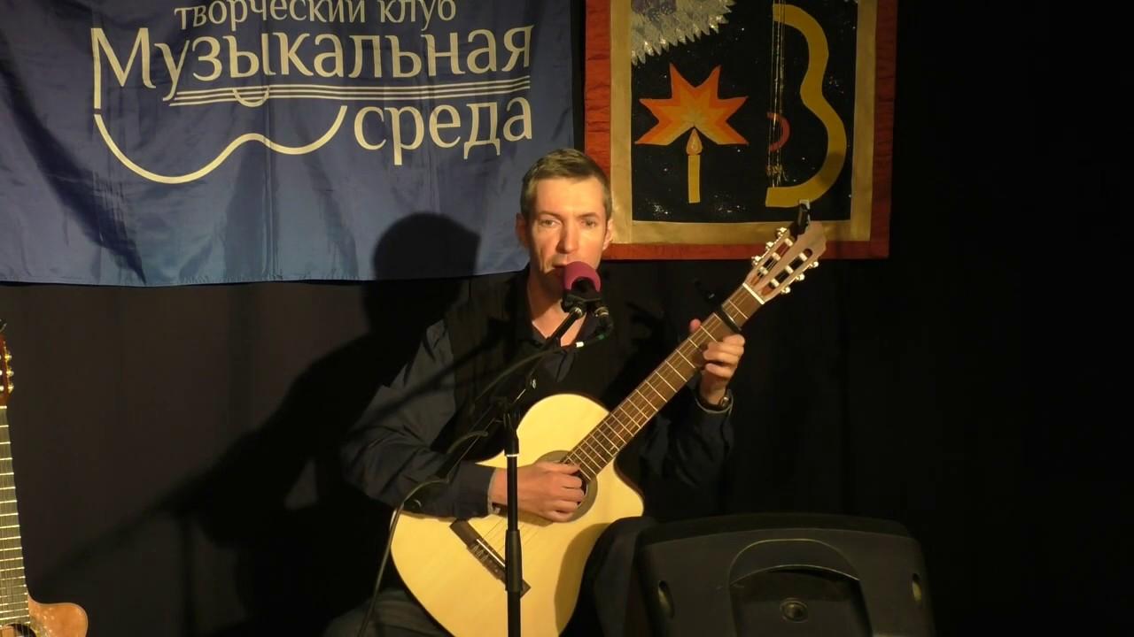 Музыкальная Среда 30.01.2019. Часть 2