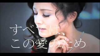 2011年3月11日~28日 赤坂ACTシアターにて上演! 出演:藤原紀香・田代万...