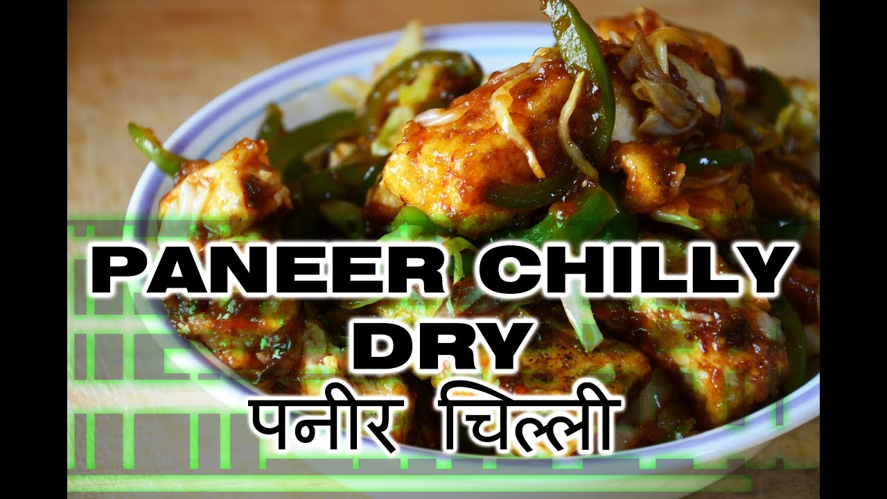 Jain paneer chilly dry vegetarian jain paneer chilly dry vegetarian and jain recipe forumfinder Image collections