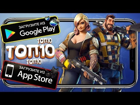 TOP 10 Best Online Multiplayer Games for Android & iOS 2018