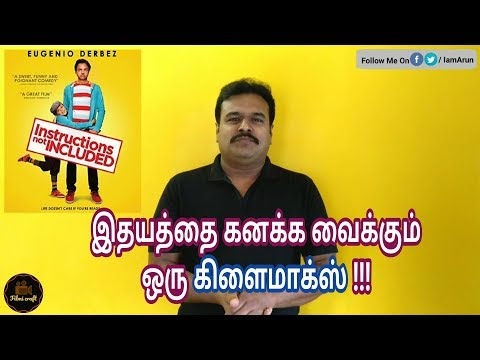 Battle Of Memories 2017 Chinese Movie Review In Tamil By Filmi Craft
