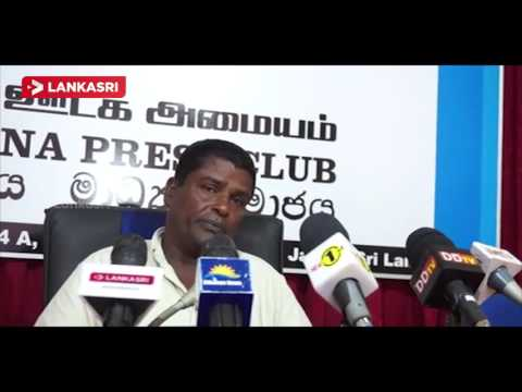 Sumi Jaffna EPDP Formar Member Press Meeting
