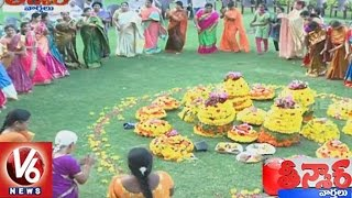 v6 song at bathukamma celebrations   teenmaar news   v6 news