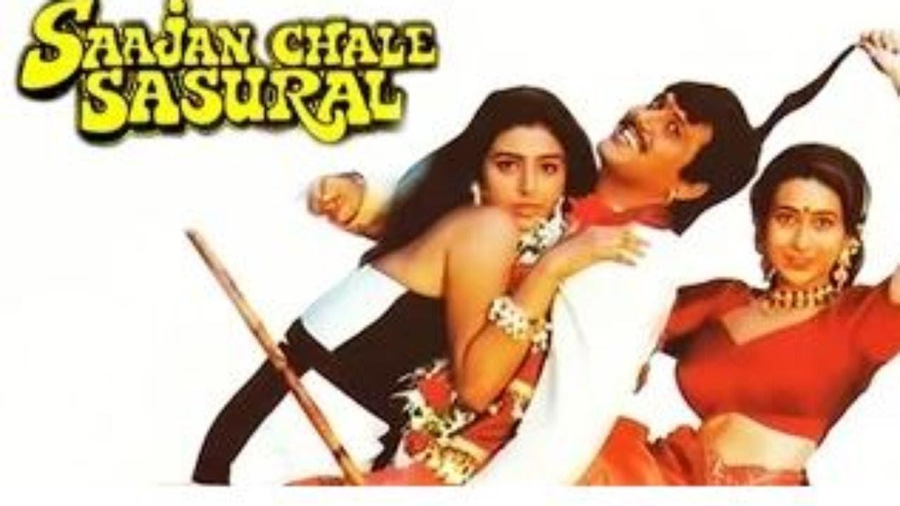 Download Saajan Chale Sasural Full Movie unknown facts and story   Govinda   Karisma Kapoor