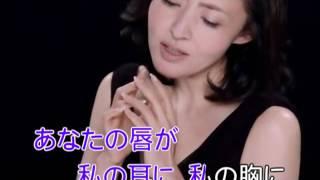 石井聖子 - 恋はまぼろし~Te amo~