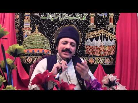Shehr Madinay Rehn Waleya By BABAR HUSSAIN BABAR SLOUGH