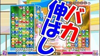 """""""バカ""""伸ばししすぎてバカみたいな終末を迎える男www 【ぷよっとモンスター Let's Go! FEVER!!】 thumbnail"""